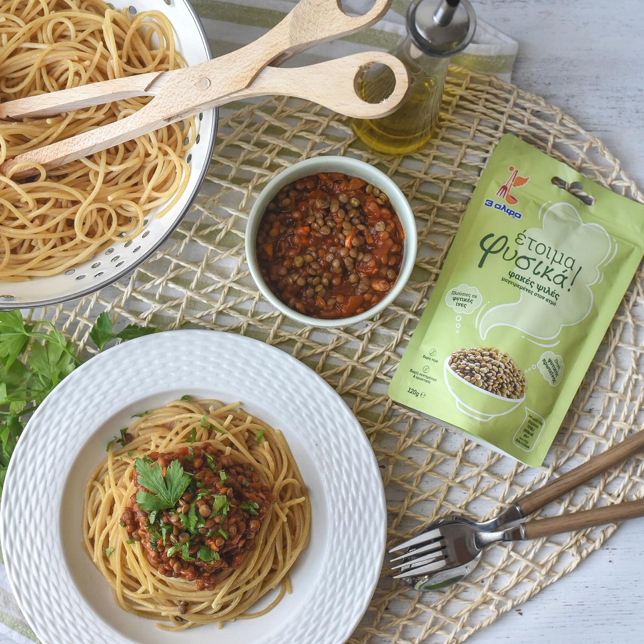 Plant based Bolognese με φακές ψιλές